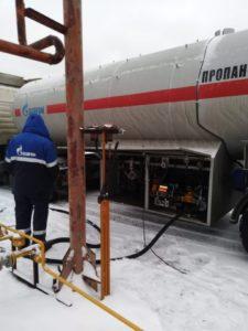 Услуги ГНС Александров 2